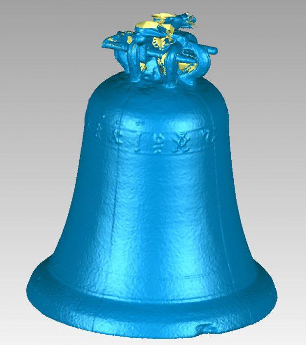Numérisation de la cloche de Bayeux